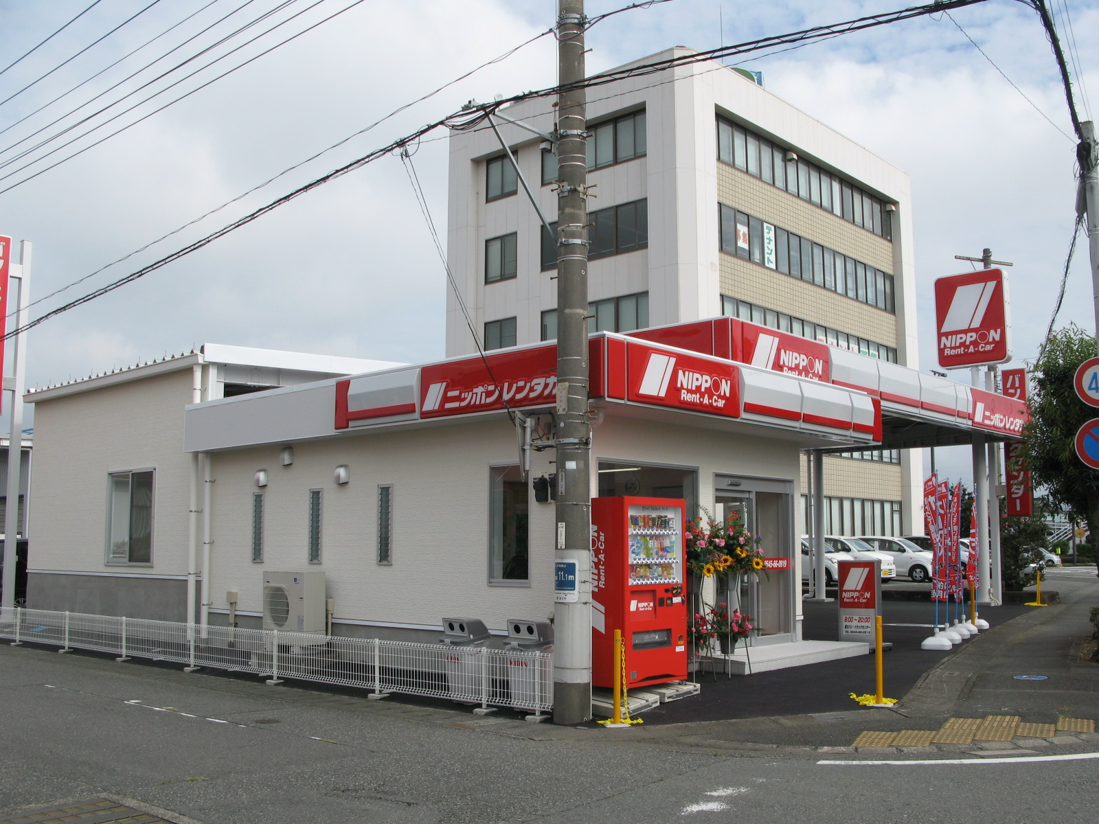 ニッポンレンタカー 富士バン・トラックセンター 営業所