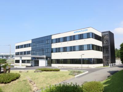 日本フイルコン株式会社 静岡事業所