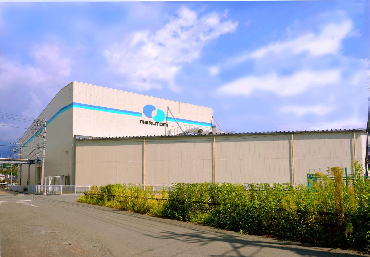 丸富衛材株式会社 第2工場